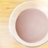 チョコレートジンジャーラテ