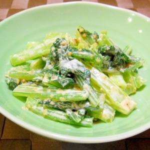 小松菜の胡麻マヨネーズ和え