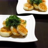 【簡単】長芋のゆず胡椒醤油焼き。【ひと品】