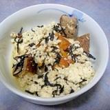 ひじきの炒り豆腐♪簡単☆ひじきのリメイク☆