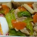 簡単★野菜たっぷり!中華丼