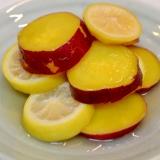 *さつま芋のハチミツレモン煮*