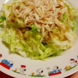 簡単☆ヘルシーおつまみ☆白菜と蒸し鶏のサラダ