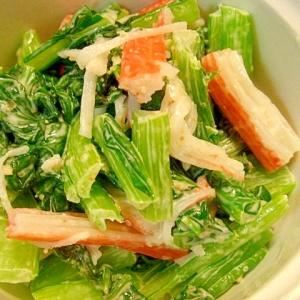 カニカマ&小松菜のWゴママヨ