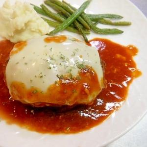 豚肉ハンバーグチーズのせトマトソース