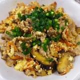 中華風炒り肉豆腐