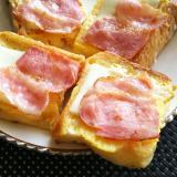 甘くない!♥ベーコンとチーズのフレンチトースト