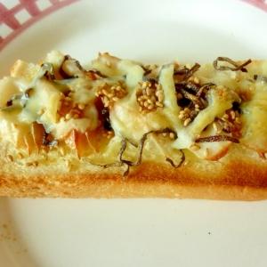☆ちくわと塩昆布のチーズトースト☆