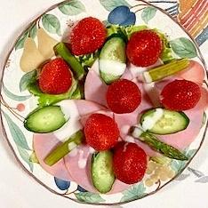 リーフレタス 、ロースハム、胡瓜、いちごのサラダ