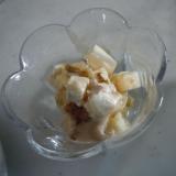 バナナとチーズのヨーグルト和え
