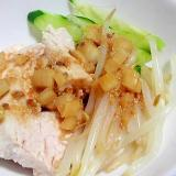しっとり胸肉にピリ辛ダレが美味しいヨダレ鶏