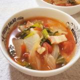 大根と小松菜のトマトスープ