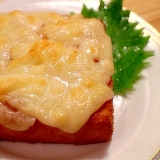 【簡単おつまみ・簡単おかず】厚揚げの梅チーズ焼き