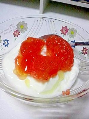 手作りで☆ハニーグレープフルーツヨーグルト
