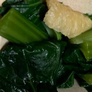 野沢菜と油揚げの煮物