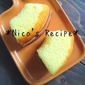 簡単♪ふんわりシフォンケーキ