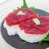 メジャーカップ2個で☆ 「まぐろの押寿司」
