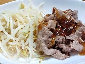 ポン酢ジュレでさっぱり牛しゃぶ(^^)