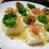 パーティーオードブルに♪豆腐のカナッペ