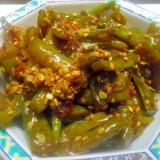 青唐辛子煮