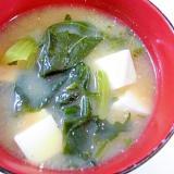 小松菜とわかめと豆腐の味噌汁