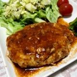 鶏胸肉でハンバーグ