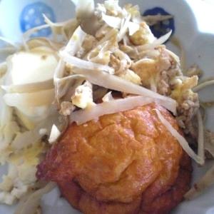 がんもとごぼうと豆腐の卵とじ
