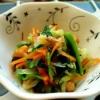 野菜たっぷり☆納豆サラダ