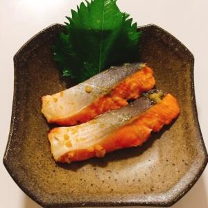 美味しいよっ♬ 鮭の西京焼き