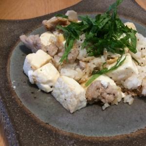 豆腐と大葉のヘルシーチャーハン