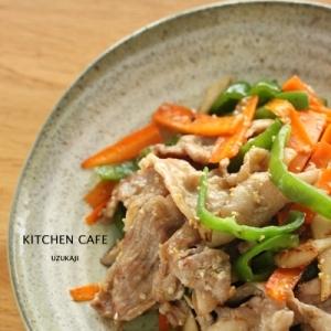 塩麹野菜炒め~ゆず風味~