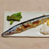 秋刀魚の塩焼き(魚焼きグリルでの焼き方)