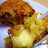 カレー風味のチーズ入りコロッケ