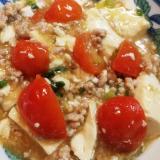 トマト入り麻婆豆腐