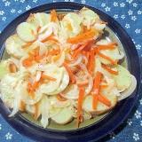 ポテトと野菜のチーズ焼き