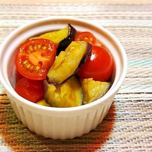 茄子とプチトマトのポン酢マリネ