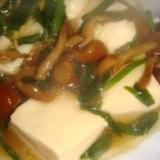 暖まるなめこニラ豆腐