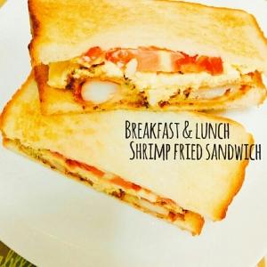 朝食ランチに☆エビフライのサンドイッチ