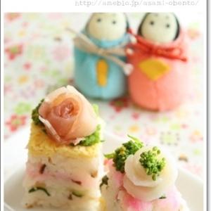 ひな祭り*プチケーキ風寿司