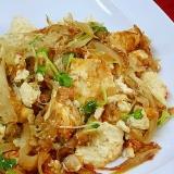 お惣菜☆ 「カニとゴボウの炒り豆腐」