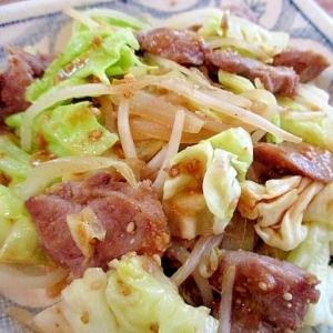 野菜もたっぷり!豚タンのゴマ味噌炒め♪