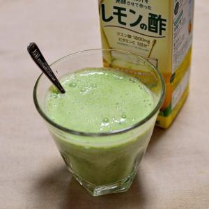 小松菜&すもも&レモン酢deスムージー