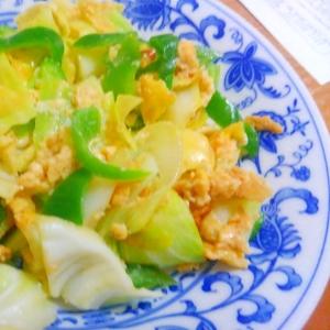 【糖質制限食】あまり野菜で簡単炒め物❗