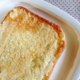 贅沢な甘い香り☆バニラ・バター