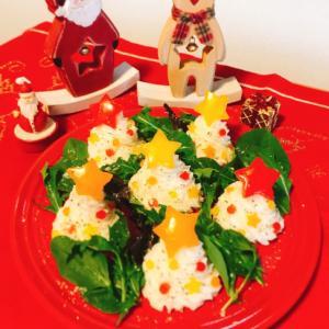 クリスマス★ポテトツリーサラダ