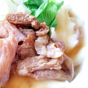 【牛すじ肉】牛肉刀削麺【手作り麺】