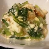 小松菜のかき玉煮