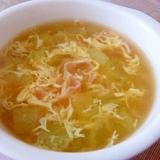芋茎(ずいき)の卵スープ