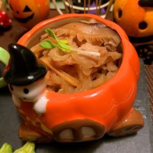 お揚げと干し椎茸と切干大根の炊いたの