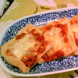 薄揚げの納豆・キムチ・チーズ焼き